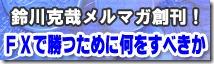 merumaga_banner21060