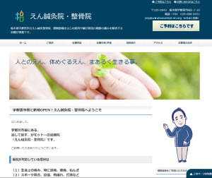 utsunomiya-en_image_mini