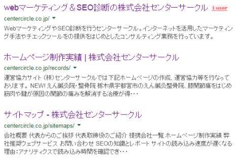 サイトのページを表示