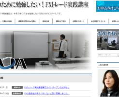 AOIA株式会社様の専用ウェブサイト