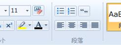 Windowsライブライターの管理画面